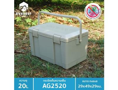 EVEREST Camping Collection กระติกน้ำแข็ง ถังแช่อเนกประสงค์ ขนาด 20ลิตร รุ่น AG2520ขนาด 31x52.5x29 ซม